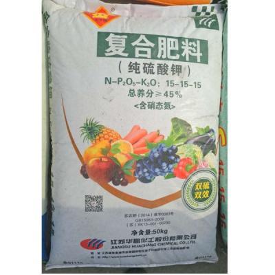 江苏华昌 纯硫酸钾 15-15-15