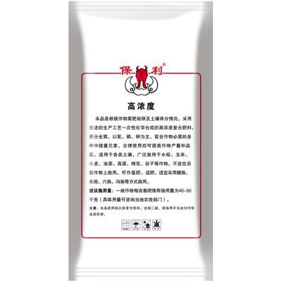 无锡保利 氯基型复合肥40%(20-8-12CL)