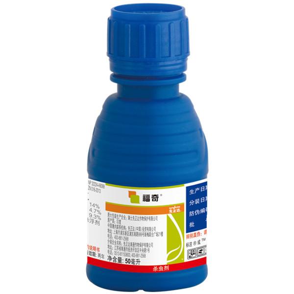 先正达 福奇 14%氯虫高氯氟杀虫剂