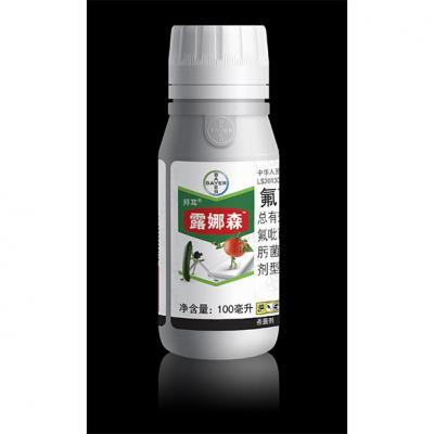 拜耳 露娜森 42.8%氟菌肟菌脂杀菌剂