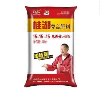 新都化工 桂湖 高塔硝硫基复合肥45%(15-15-15)