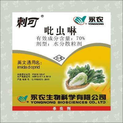 永农70%吡虫啉(刺可)