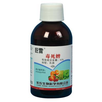 永农40%毒死蜱 (巨雷)