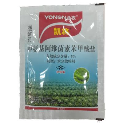 永农 凯将 5%甲氨基阿维菌素苯甲酸盐杀虫剂