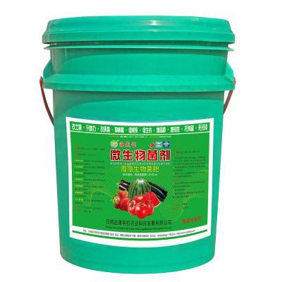 益康 海晟宝 海藻生物菌肥(绿桶)