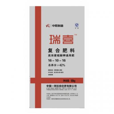 中阿制造  瑞喜 高浓度硫酸钾通用肥42% (16-10-16)