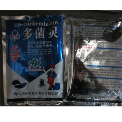 江苏扬农  50%多菌灵杀菌剂