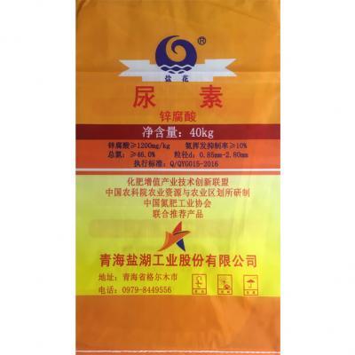 青海盐湖 盐花 46%小颗粒锌腐酸尿素