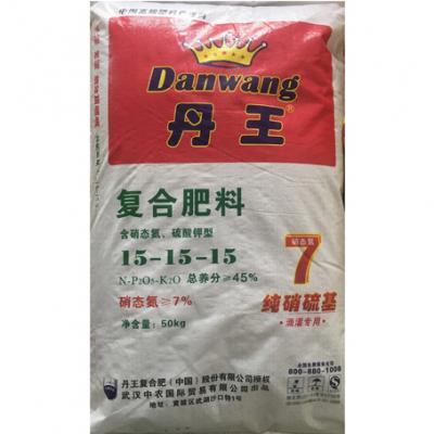 武汉中农 丹王 硫酸钾型复合肥45%(15-15-15)