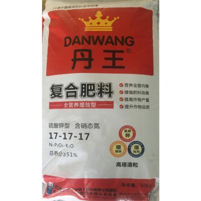 武汉中农 丹王 硫酸钾型复合肥51%(17-17-17)