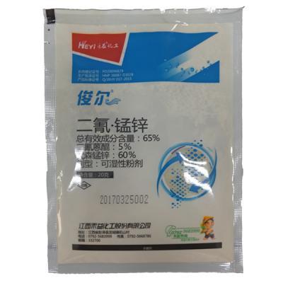江西禾益 俊尔 65%二氰•锰锌杀菌剂
