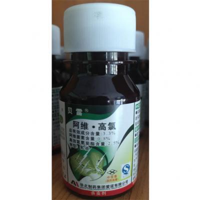 华北爱诺 贝雷 3.3%阿维高氯杀虫剂