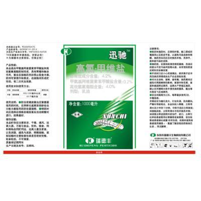 东莞瑞德丰 迅驰 4.2%高氯·甲维盐
