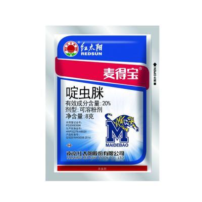 南京红太阳 麦得宝 20%啶虫脒