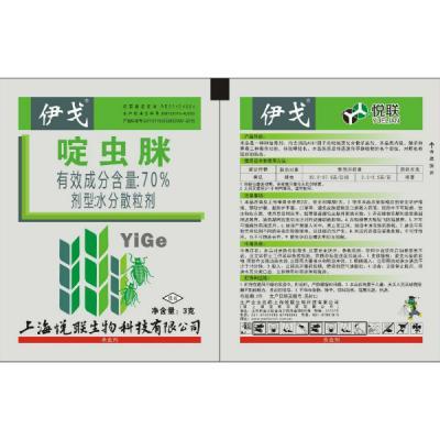 上海悦联 伊戈 70%啶虫脒杀虫剂