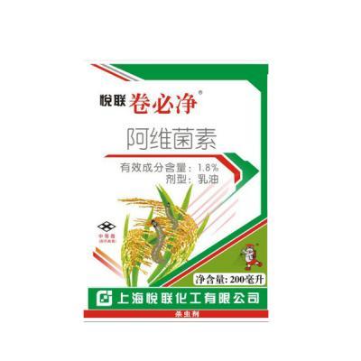 上海悦联 卷必净 1.8%阿维菌素杀虫剂