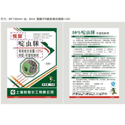 上海悦联 10%啶虫脒杀虫剂