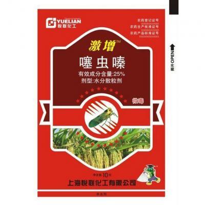 上海悦联 激增 25%噻虫嗪杀虫剂