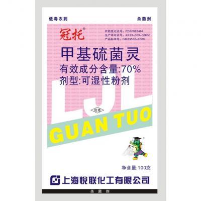 上海悦联 冠托 70%甲基硫菌灵杀菌剂