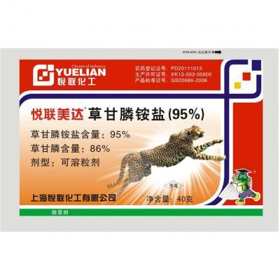 上海悦联 悦联美达 95%草甘膦铵盐除草剂
