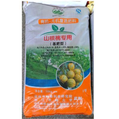 古越龙山 有机-无机复混肥料 山核桃专用(基肥型)