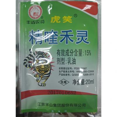 江苏丰山 虎笑 15%精喹禾灵除草剂